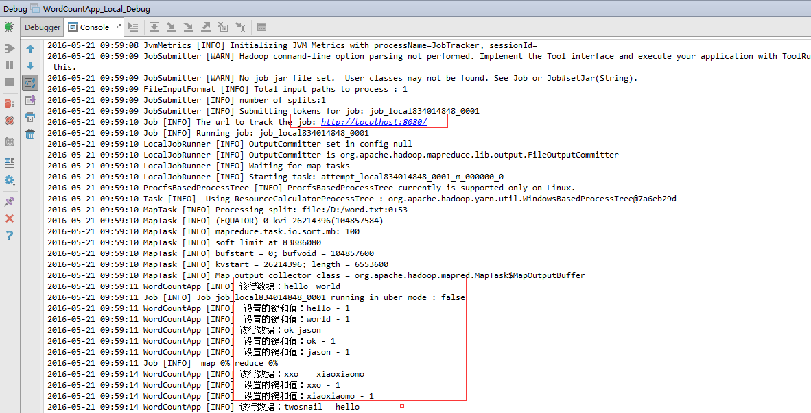 idea debug hadoop 运行结果