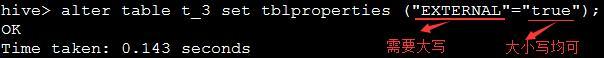 把t_3表转为外部表,如果value是false则转为内部表