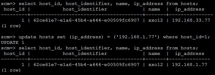 更在postgresql中的IP