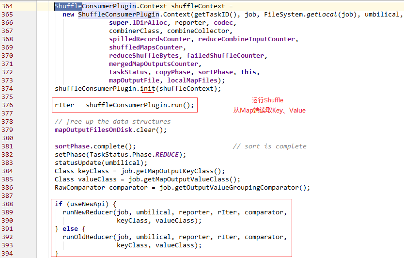 运行shuffer代码逻辑