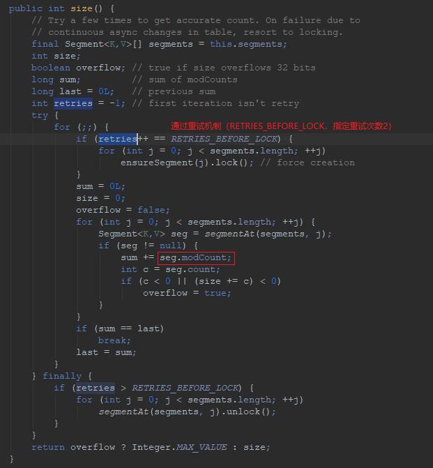 Java7 ConcurrentHashMap size源码