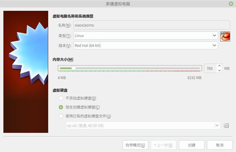 http://img.xiaoxiaomo.com/blog/img/hadoopstack1.png